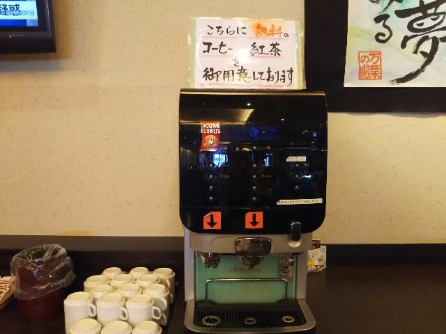 朝の無料コーヒーと紅茶