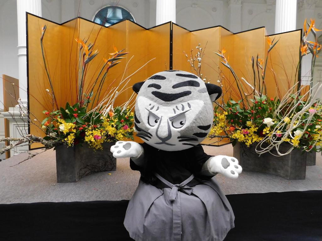 京都国立博物館のイケメン「とらりん」