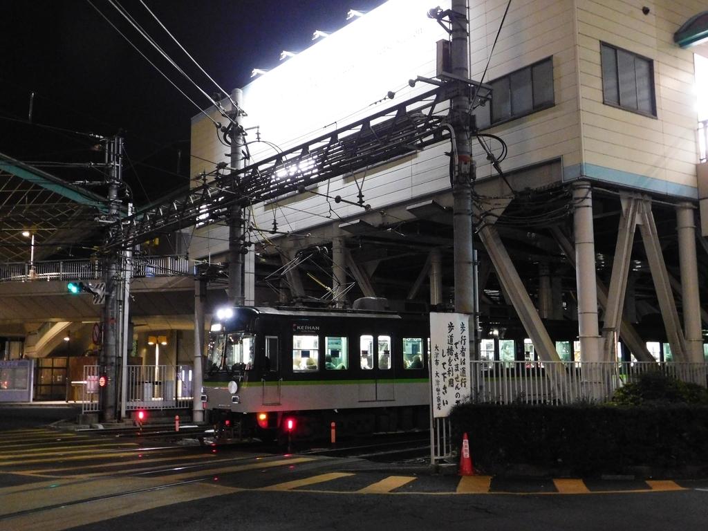 京阪線大津駅