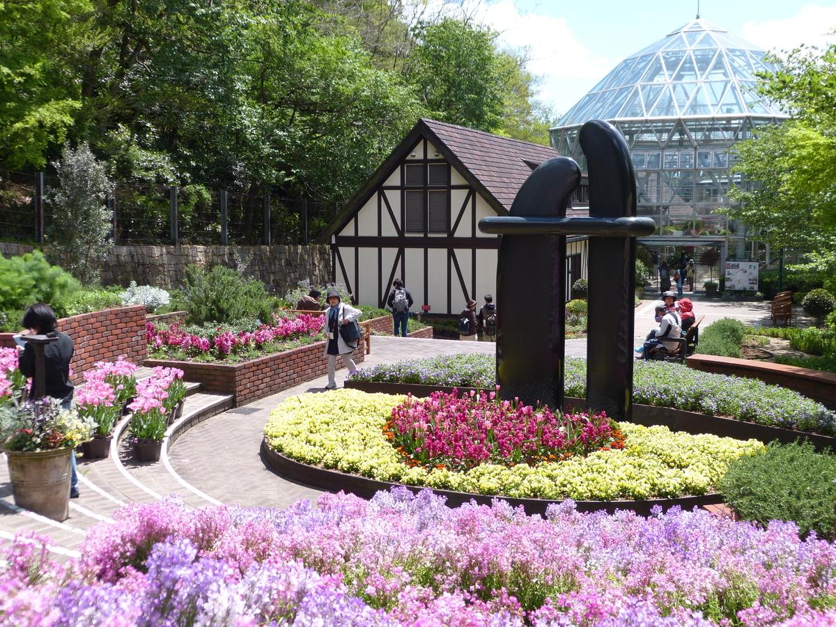 神戸布引ハーブ園春