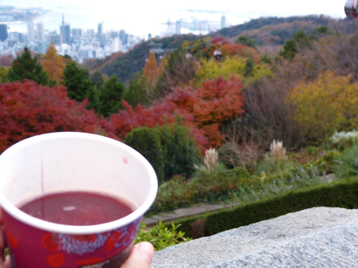 神戸布引ハーブ園の冬のグリューワイン