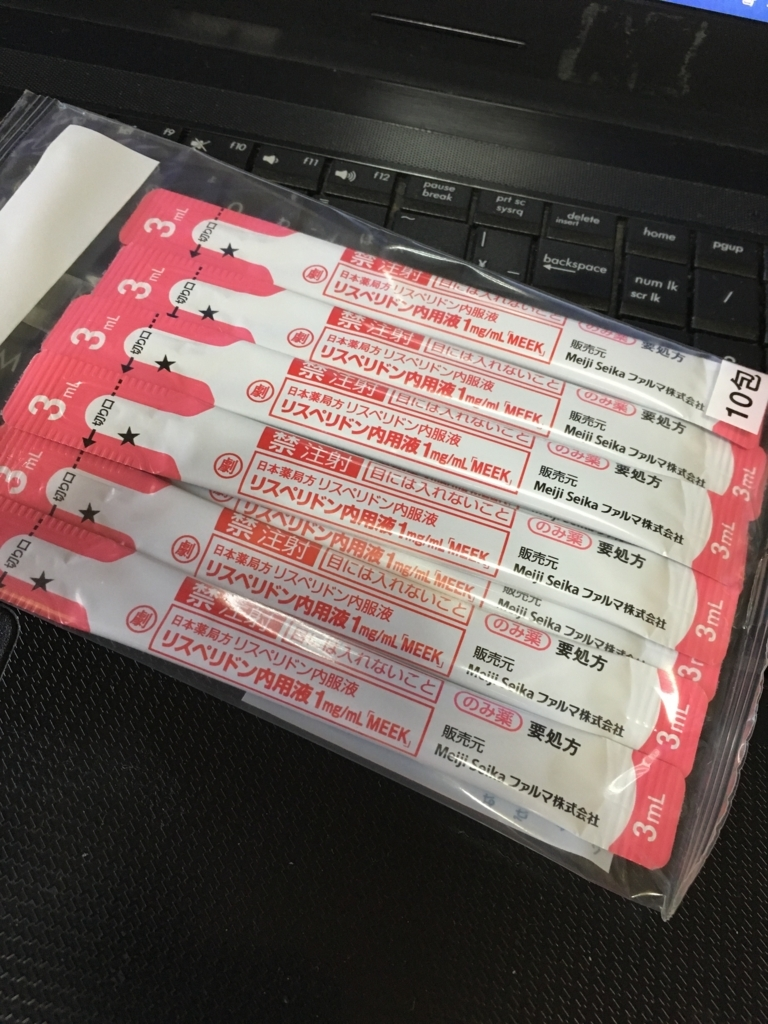 f:id:yotsukun:20180521155004j:plain