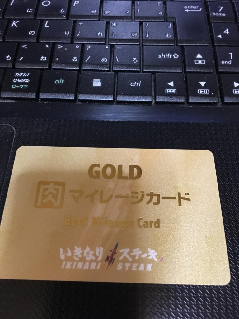 f:id:yotsukun:20180522193255j:plain