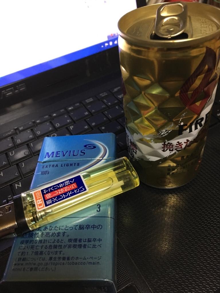 f:id:yotsukun:20180605063409j:plain