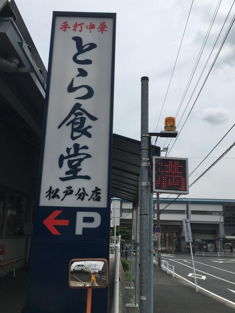f:id:yotsukun:20180623134543j:plain