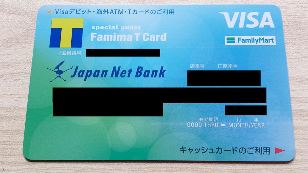 f:id:yotsumao:20170108111812p:plain