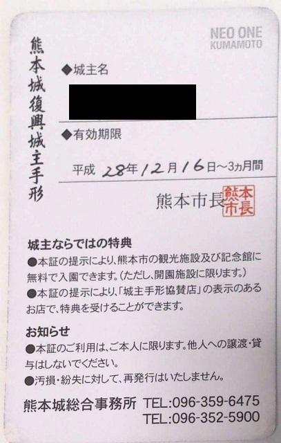 f:id:yotsumao:20170313000650j:plain