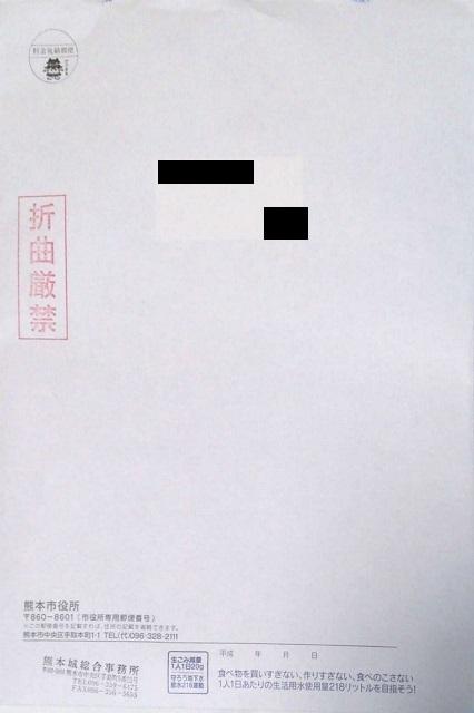 f:id:yotsumao:20170313000921j:plain