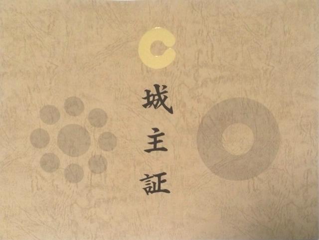 f:id:yotsumao:20170313001222j:plain