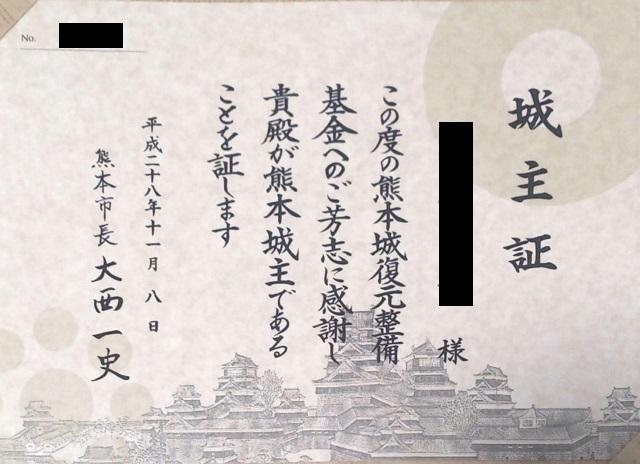 f:id:yotsumao:20170313001408j:plain