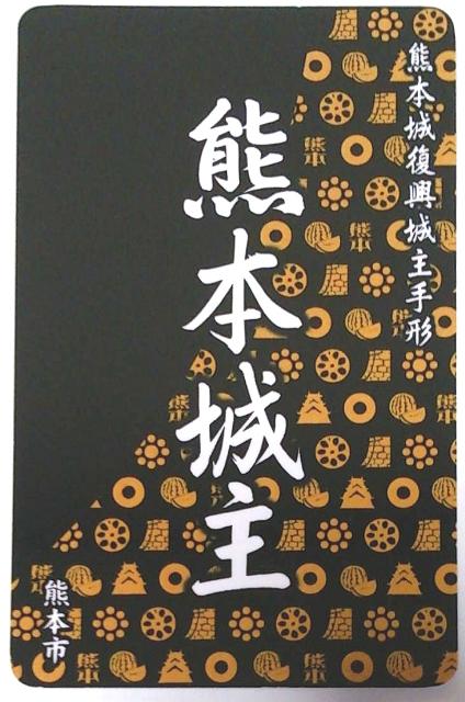 f:id:yotsumao:20170313001641j:plain