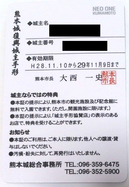 f:id:yotsumao:20170313001650j:plain