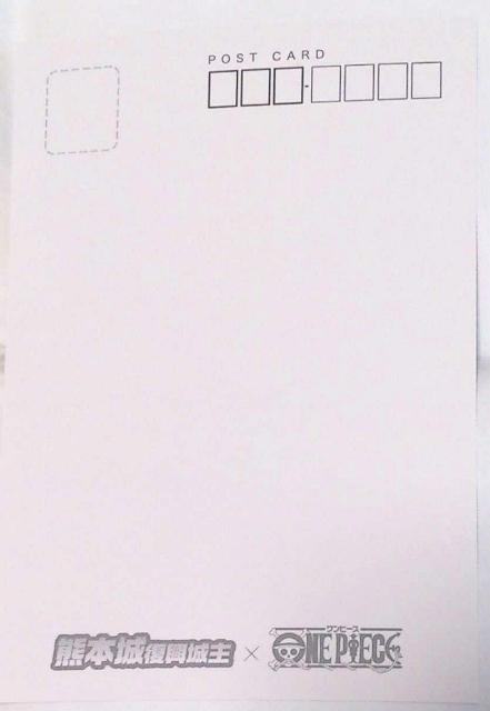 f:id:yotsumao:20170313002201j:plain