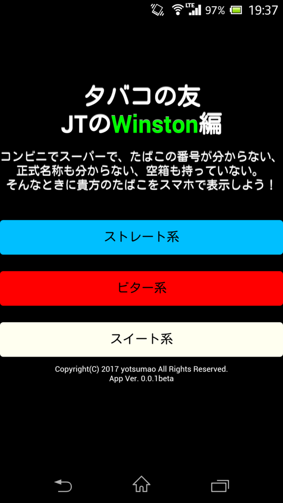 f:id:yotsumao:20170327200209p:plain