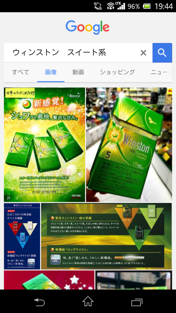 f:id:yotsumao:20170327200526p:plain