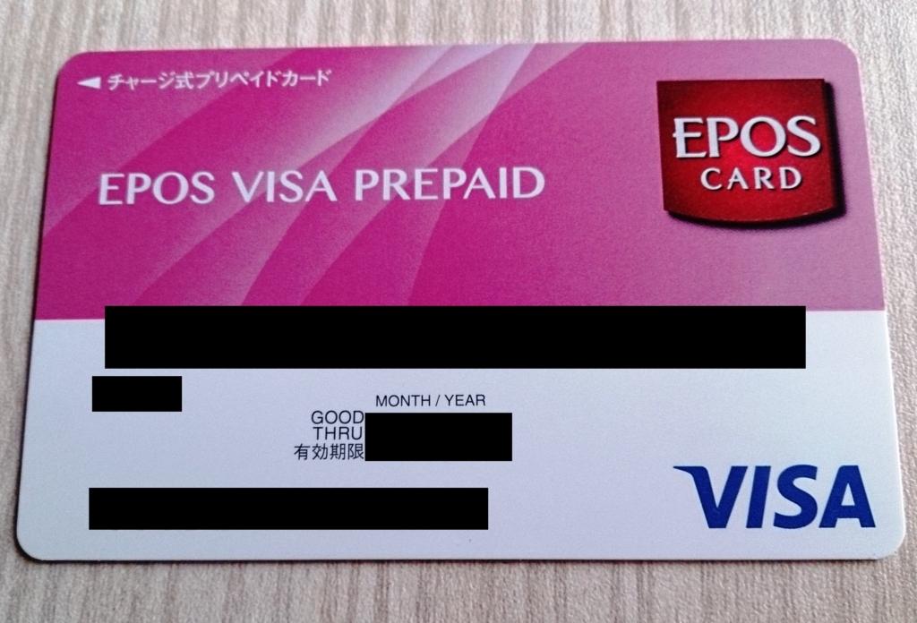 f:id:yotsumao:20170416174558j:plain