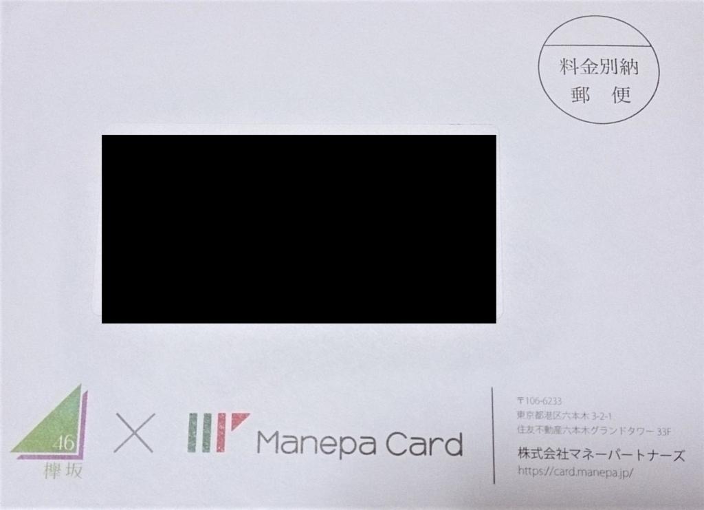 f:id:yotsumao:20170531233921j:plain