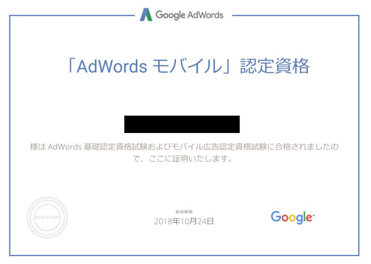 f:id:yotsumao:20171025153412p:plain
