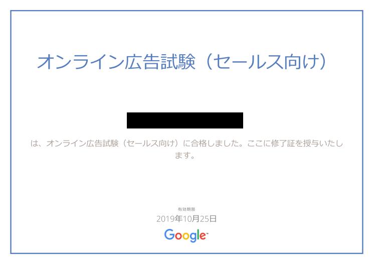 f:id:yotsumao:20171025163743p:plain