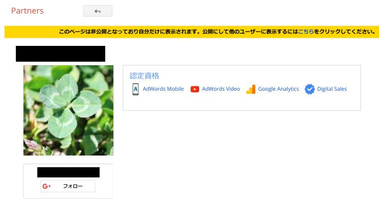 f:id:yotsumao:20171025164111p:plain