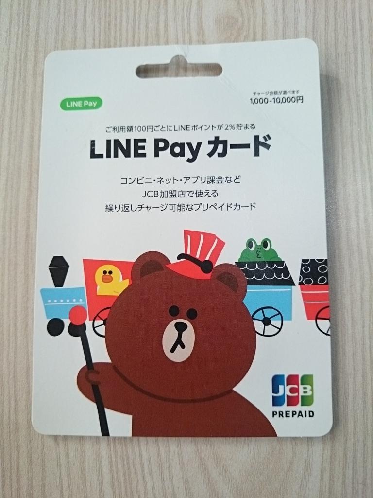 f:id:yotsumao:20171107202924j:plain