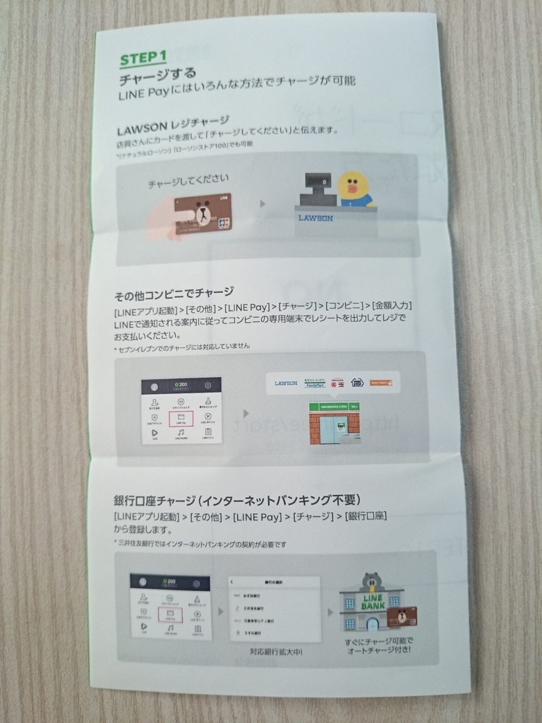 f:id:yotsumao:20171107203404j:plain