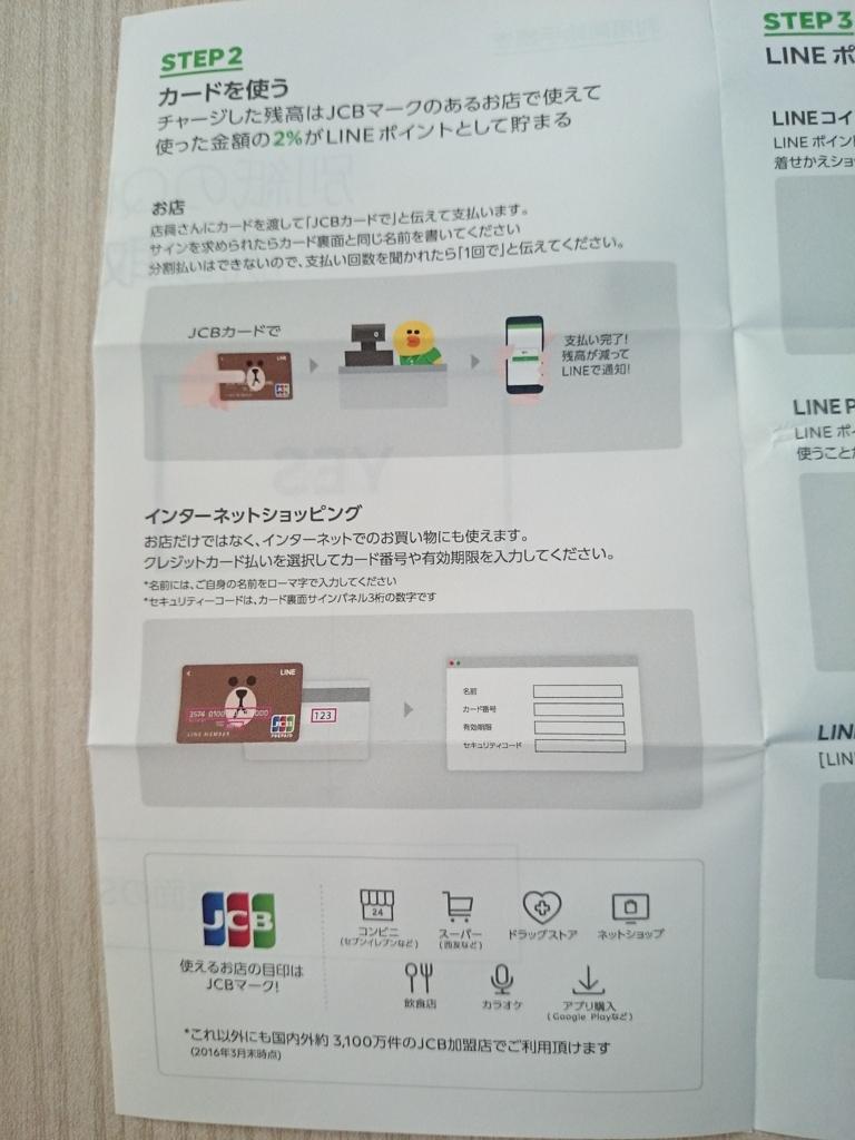 f:id:yotsumao:20171107203457j:plain