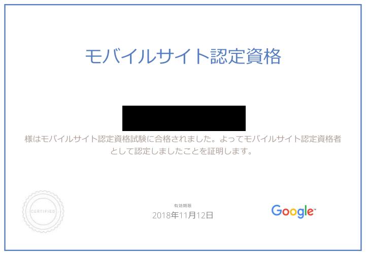 f:id:yotsumao:20171112220002p:plain