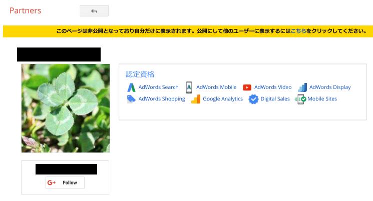 f:id:yotsumao:20171112220049p:plain