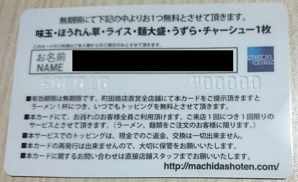 f:id:yotsumao:20171113230239j:plain