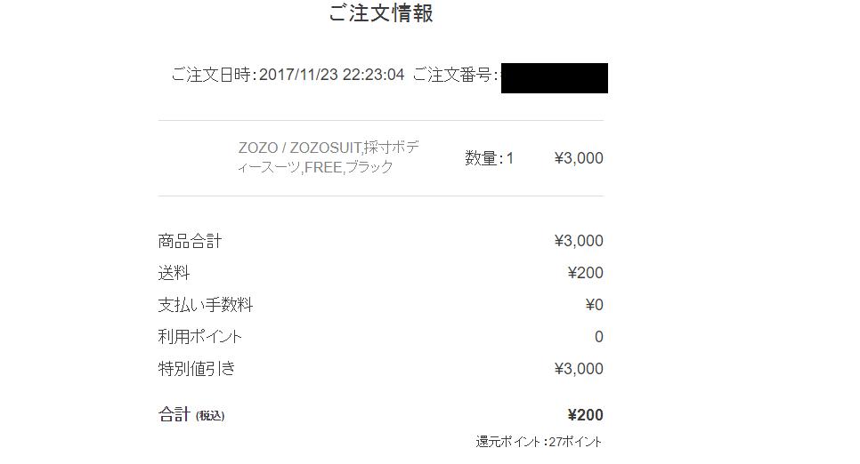 f:id:yotsumao:20171125225610p:plain