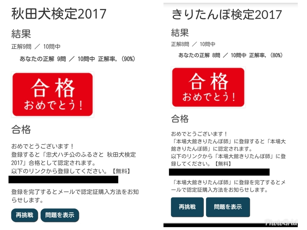 f:id:yotsumao:20171207232027j:plain
