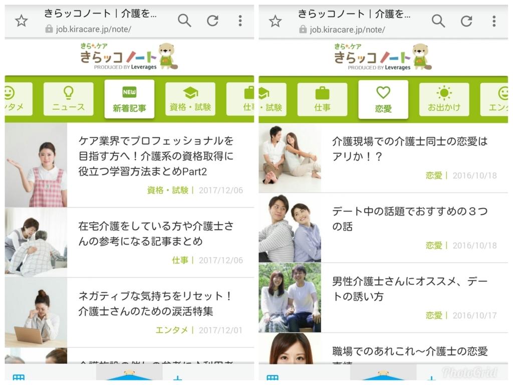 f:id:yotsumao:20171208174235j:plain