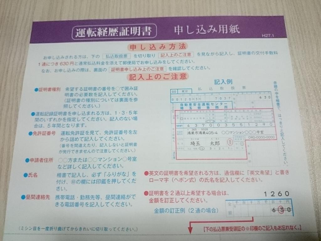 f:id:yotsumao:20171216233233j:plain