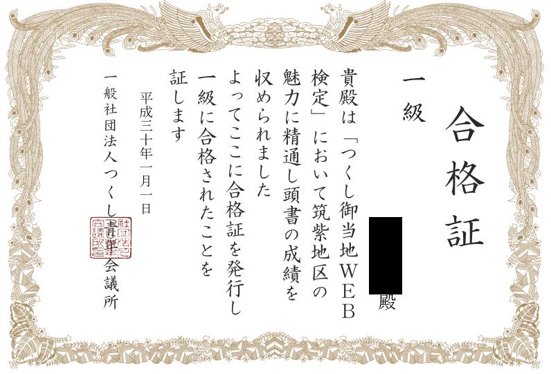 f:id:yotsumao:20180102142001p:plain