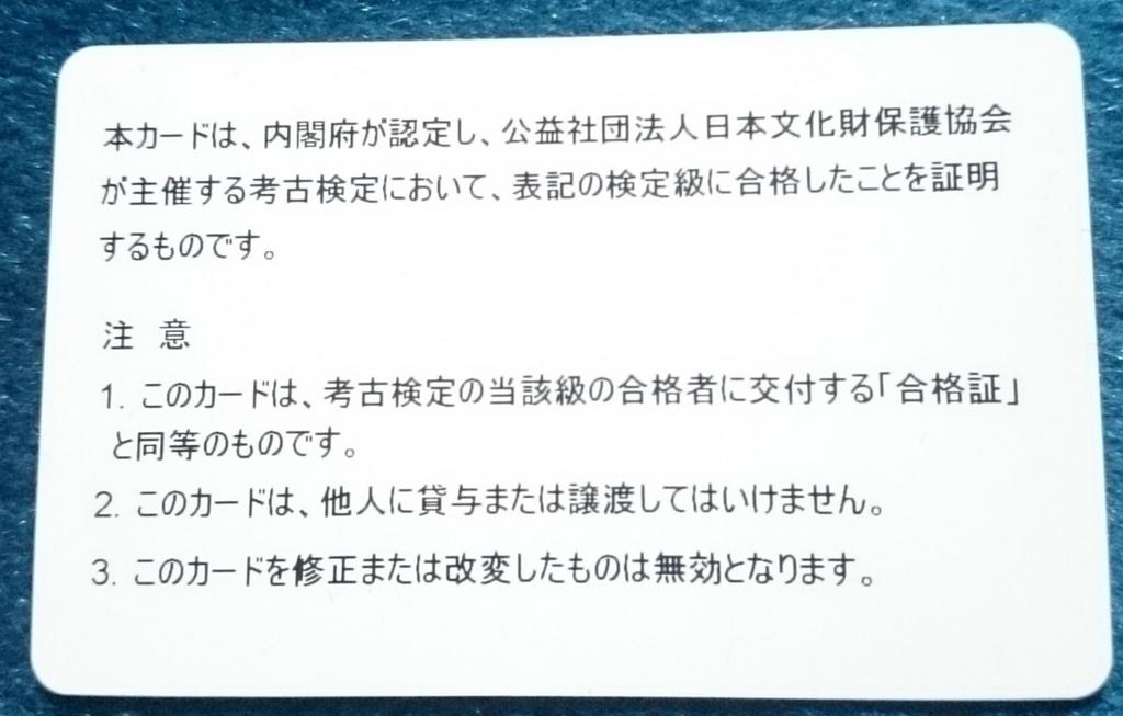 f:id:yotsumao:20180120225210j:plain