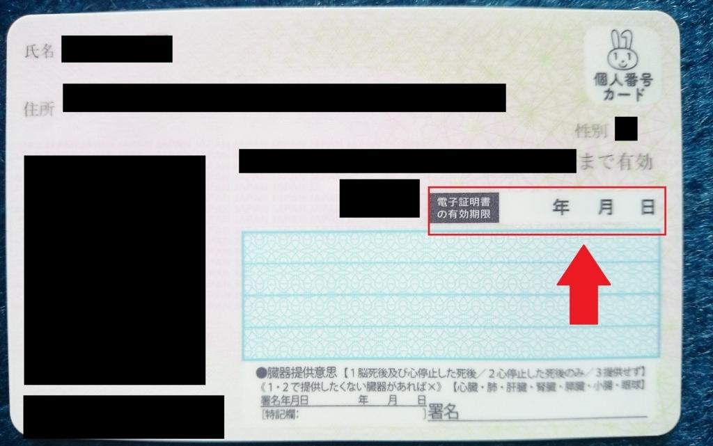 f:id:yotsumao:20180206102339j:plain