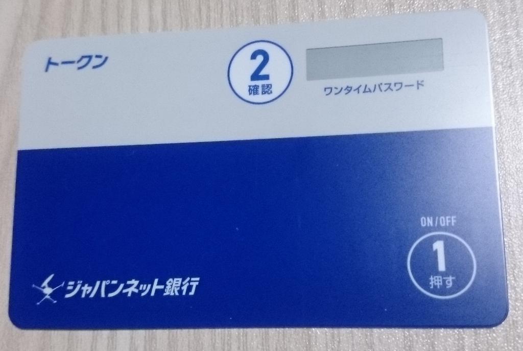 f:id:yotsumao:20180430220513j:plain