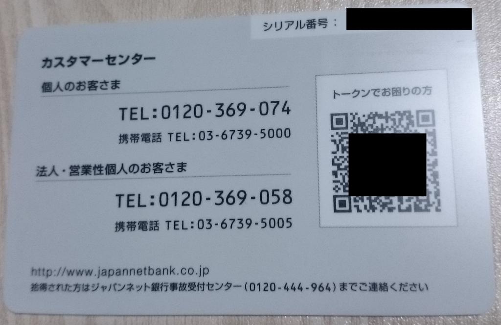 f:id:yotsumao:20180430220946j:plain