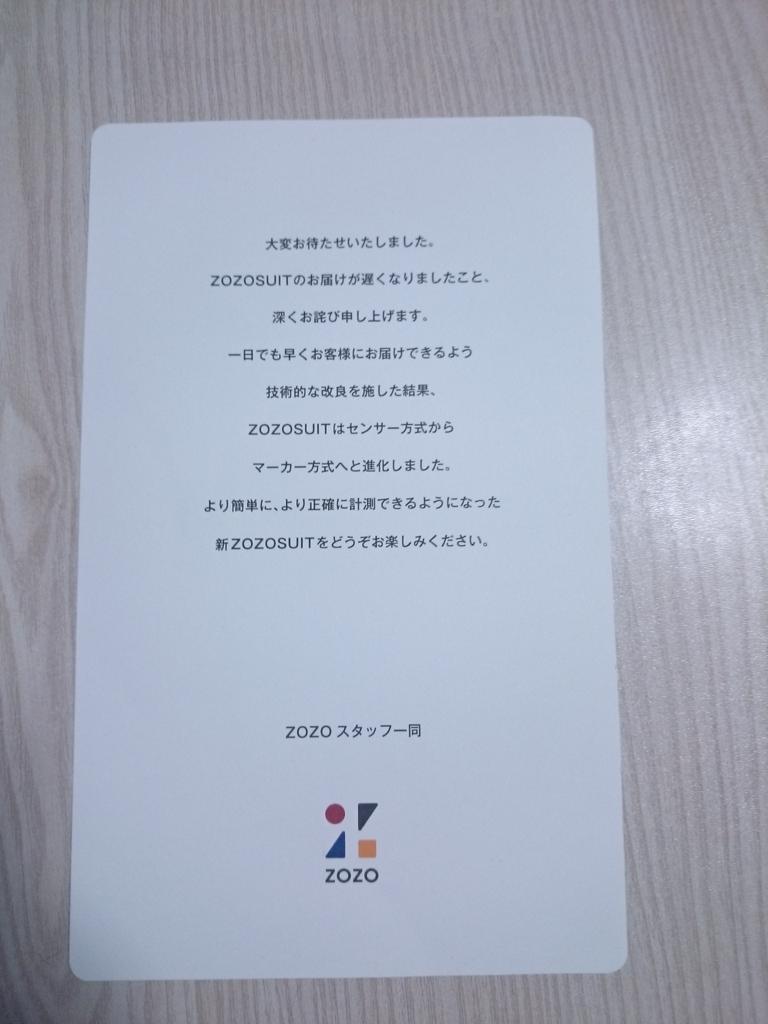 f:id:yotsumao:20180620205140j:plain