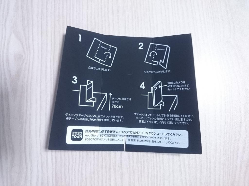 f:id:yotsumao:20180620205322j:plain