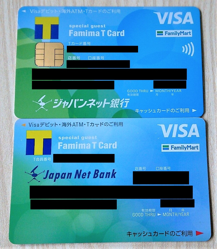 f:id:yotsumao:20181118235421j:plain