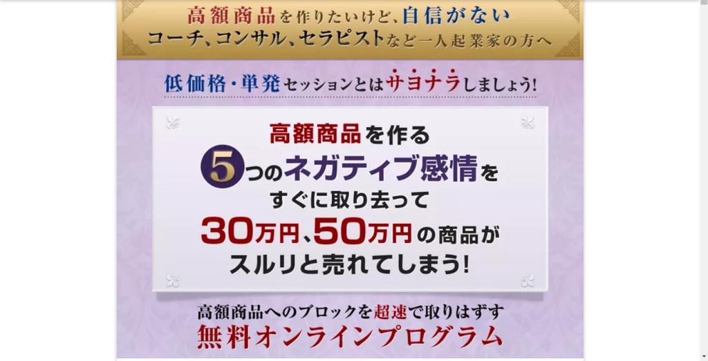 f:id:yotsumao:20181126192006p:plain