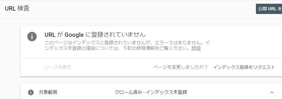 f:id:yotsumao:20181205224239p:plain