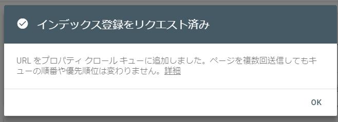 f:id:yotsumao:20181205224753p:plain