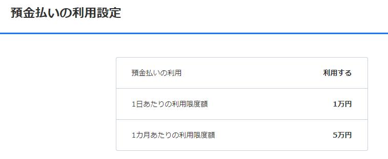 f:id:yotsumao:20181205235241p:plain