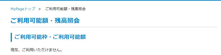 f:id:yotsumao:20181217192951p:plain