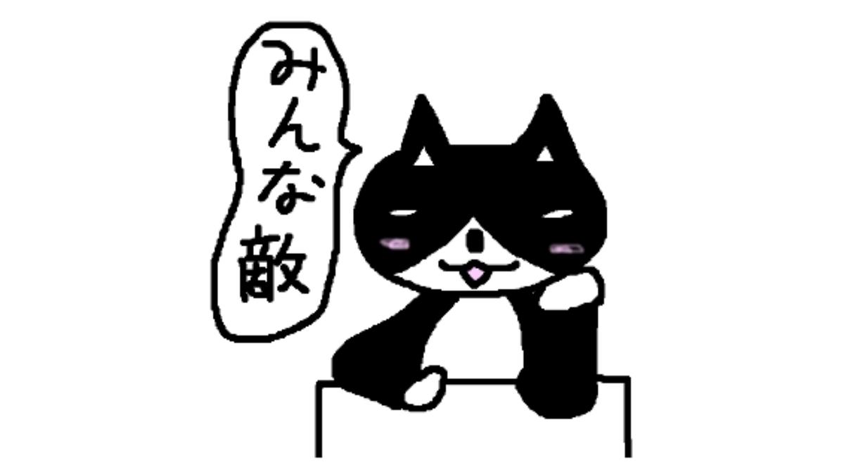 f:id:yotsumao:20190319134226j:plain