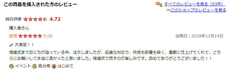 f:id:yotsumao:20190321022240p:plain