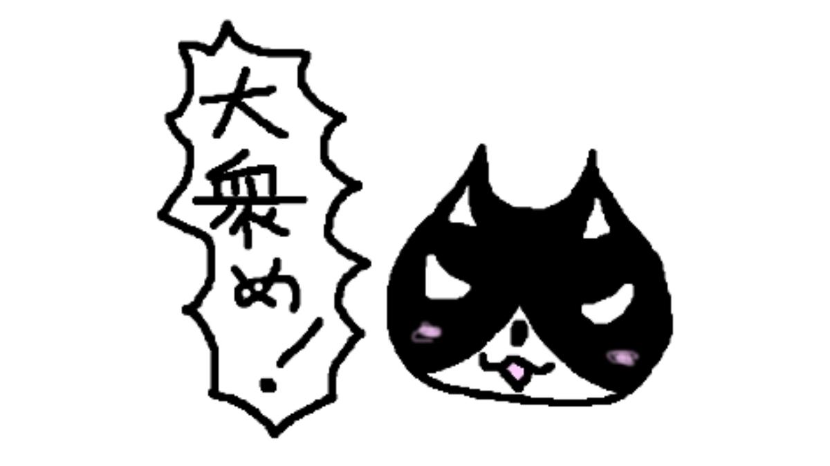 f:id:yotsumao:20190321212318j:plain